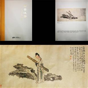 A CHINESE HAND-PAINTED BRUSH PORTRAIT PAINTING