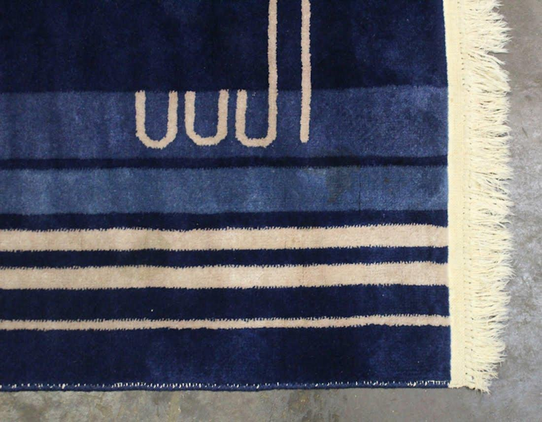 Chinese Art Deco Blue Geometric Rug - 6