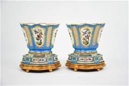 Pair of Antique Sèvres Vases by Minton