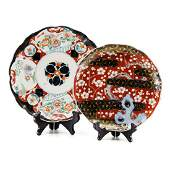 Grouping of Two Antique Imari Porcelain Serving Plates
