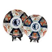 Set of Two Antique Imari Porcelain Serving Plates
