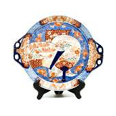 Antique Imari Hand-Painted Porcelain Platter