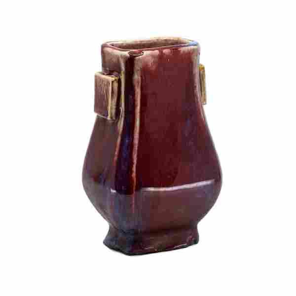 Oxblood Flambe Hu-Form Porcelain Vase, Qianlong Mark
