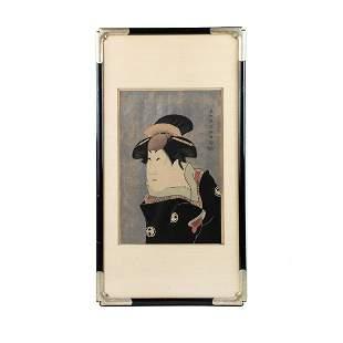 Toshusai Sharaku Japanese Kabuki Portrait Woodblock