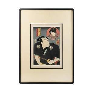 Kunisada Utagawa Japanese Kabuki Portrait Woodblock