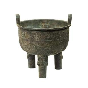 Late Ming Chinese Bronze Ding Ritual Vessel