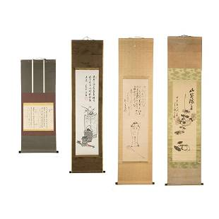 Group of 4 Chinese Watercolor Scroll Paintings