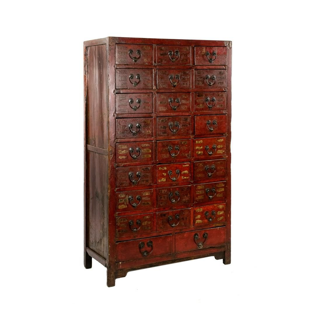 Late 19th C Chinese 26 Drawer Apothecary Cabinet