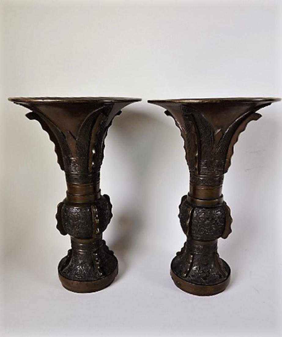 """Early pair of Chinese bronze vases 10 1/2"""""""