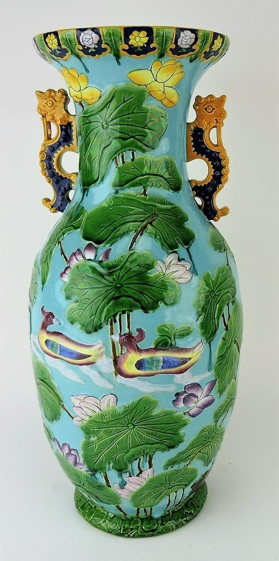 Minton majolica Chinoiserie vase