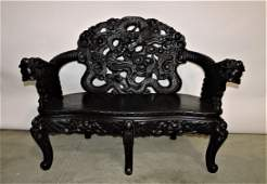 Oriental Japanese heavily carved