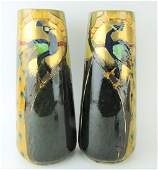 Majolica pair of Peacock Sun Landscape