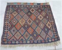 Antique estate Oriental rug wall hanging