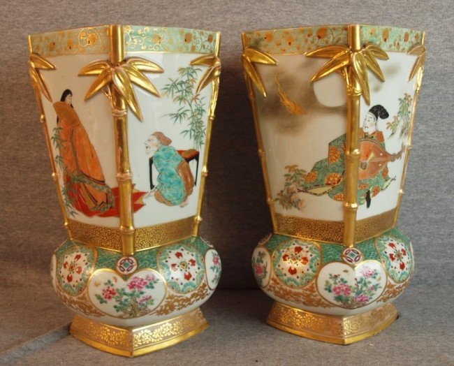 330: Pair of early Chinese  porcelain vases with figure