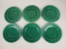 "Majolica Dark Green Set Of 6 - 7 1/2"" Plates"