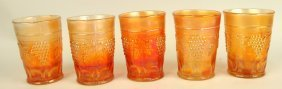 Northwood Marigold Carnival Glass Lot Of 5 Grape And
