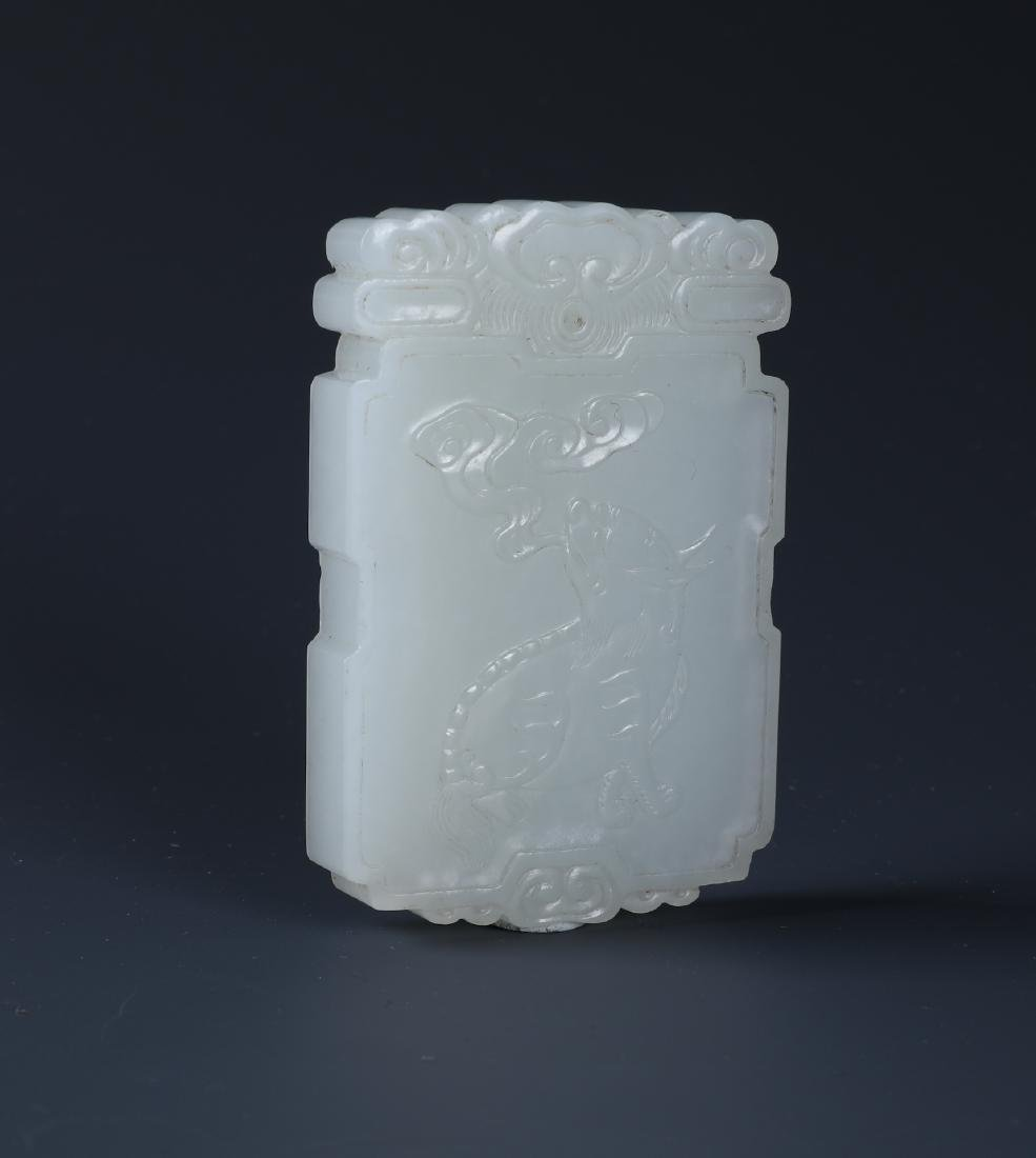 A SUPERB CARVED CHINESE WHITE JADE  PEDENT PLAQUE