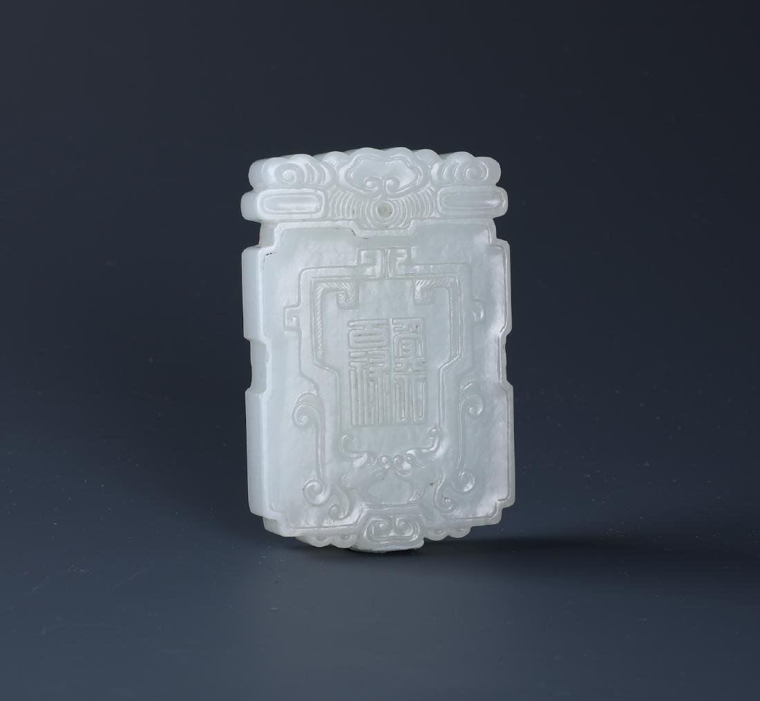 A SUPERB CARVED CHINESE WHITE JADE  PEDENT PLAQUE - 4