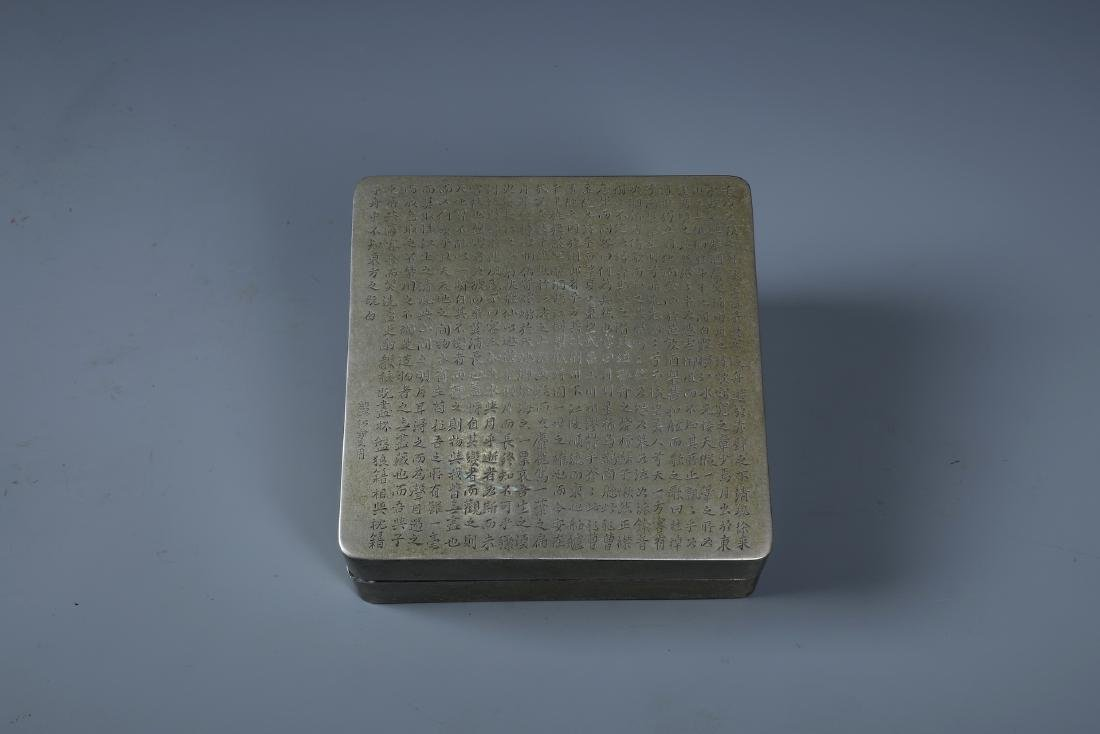 AN INSCRIBED BRONZE INK-STONE  BOX