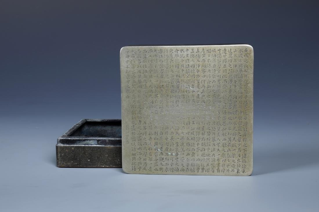 AN INSCRIBED BRONZE INK-STONE  BOX - 2