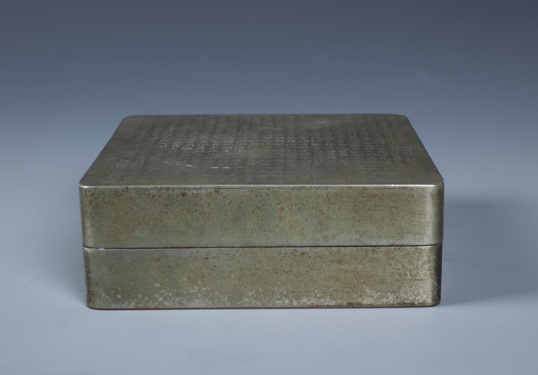 AN INSCRIBED BRONZE INK-STONE  BOX - 3