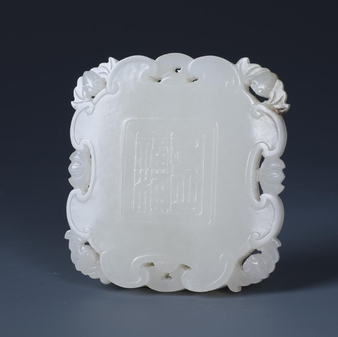 A RARE AND FINELY CARVED CHINESE WHITE JADE 'PEACH, - 3