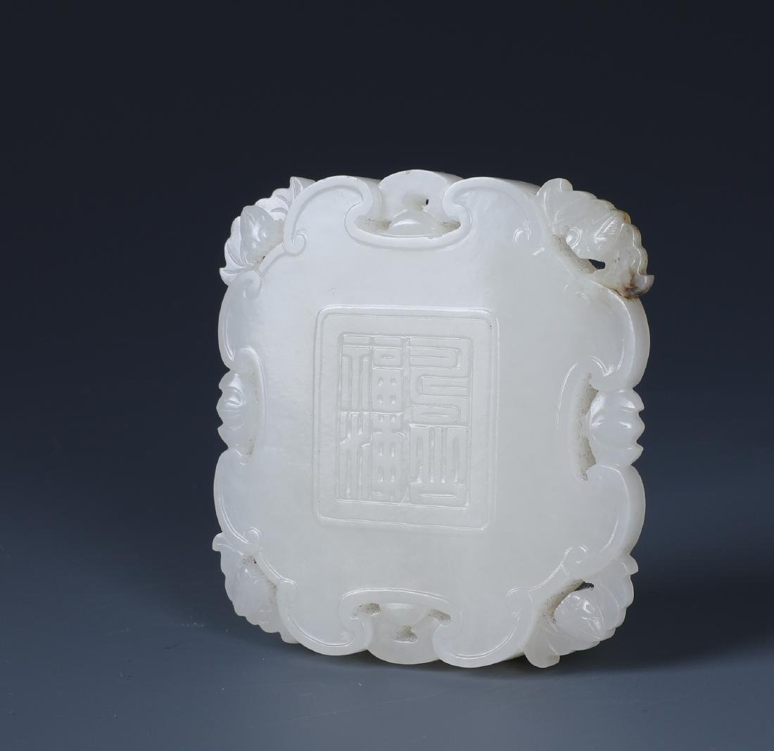 A RARE AND FINELY CARVED CHINESE WHITE JADE 'PEACH, - 4