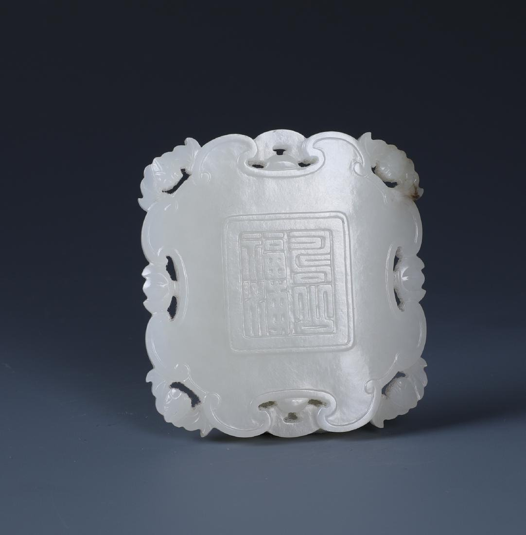 A RARE AND FINELY CARVED CHINESE WHITE JADE 'PEACH, - 5