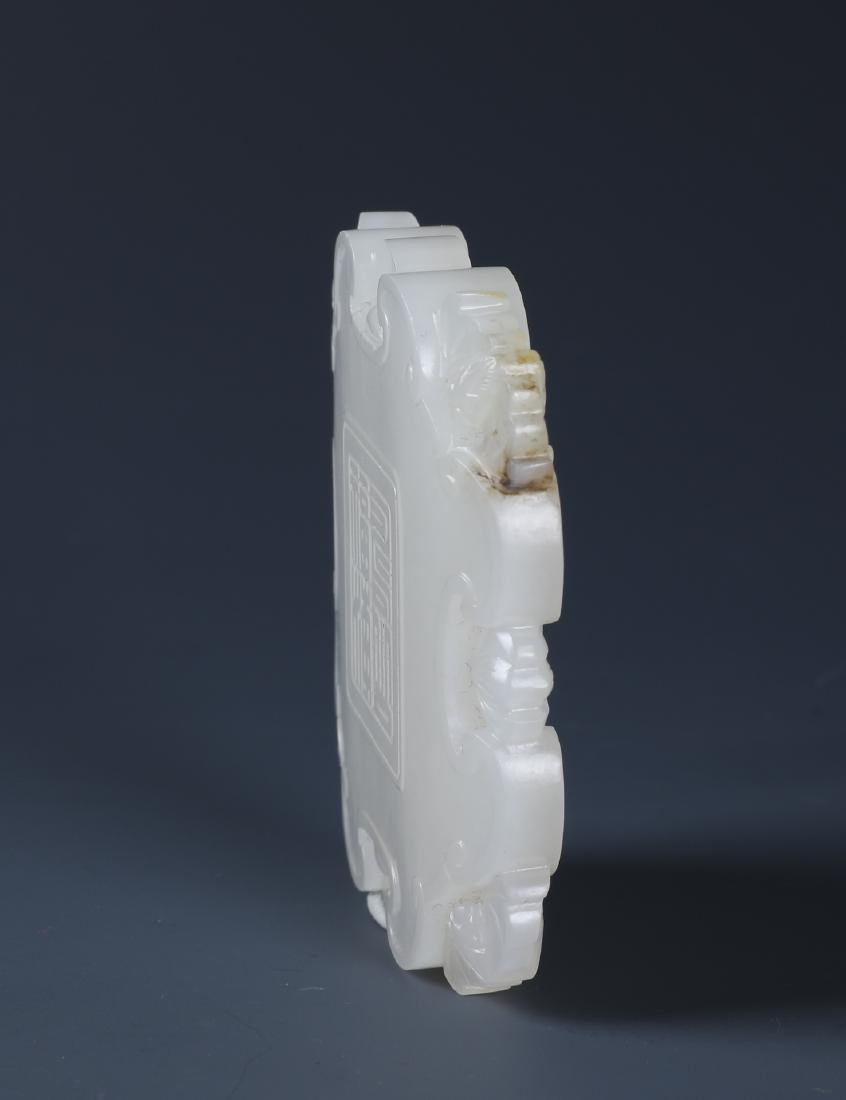 A RARE AND FINELY CARVED CHINESE WHITE JADE 'PEACH, - 6