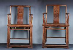 A PAIR OF CHINESE HUANGHUALI ARMCHAIRS