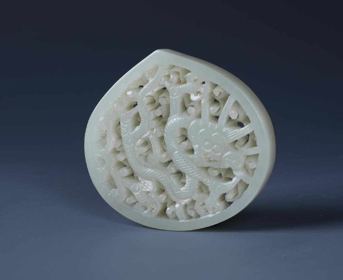 A FINELY CARVED CHINESE WHITE JADE OPENWORK DRAGON - 2