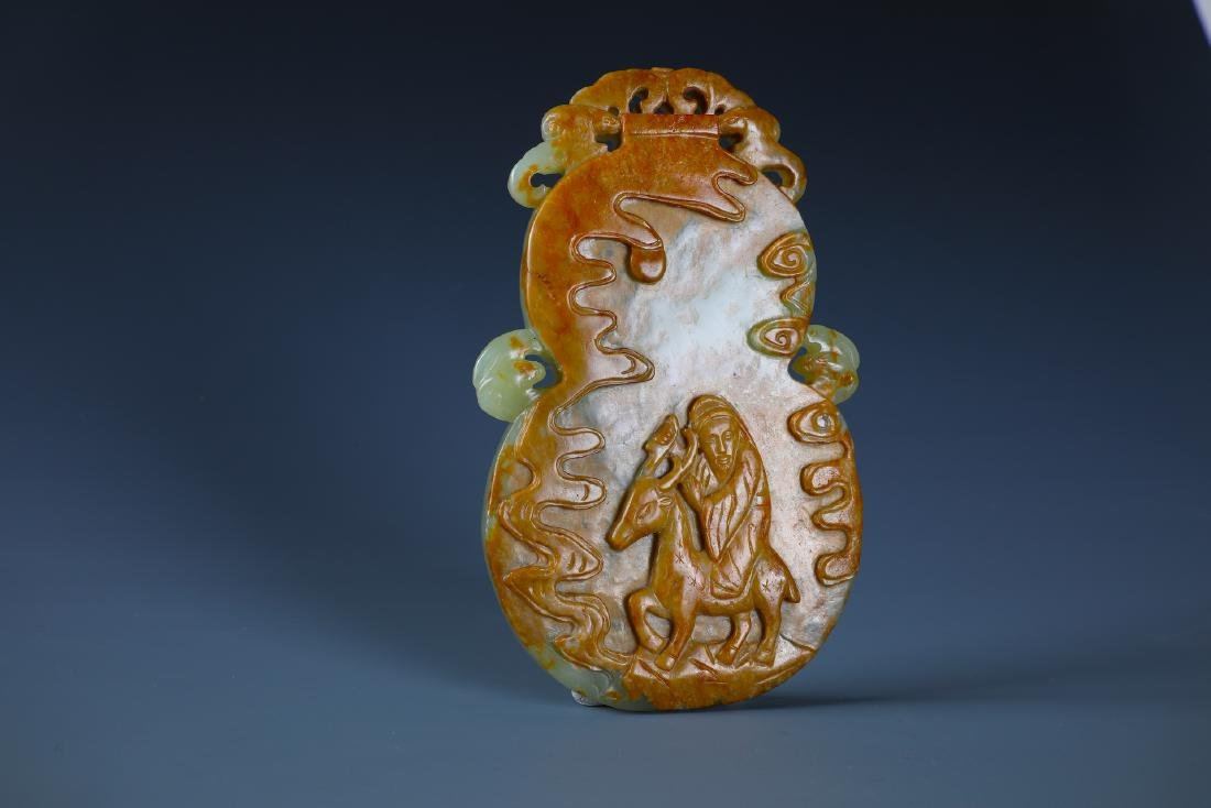 A Finely Carved Chinese Yellow Jade Double Gourd Plaque - 3