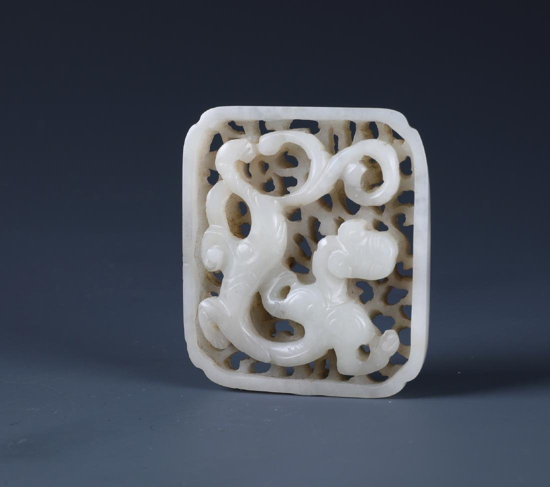 A Finely Carved Chinese White Jade Openwork 'ChiLong'