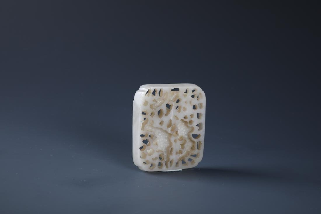 A Finely Carved Chinese White Jade Openwork 'ChiLong' - 4