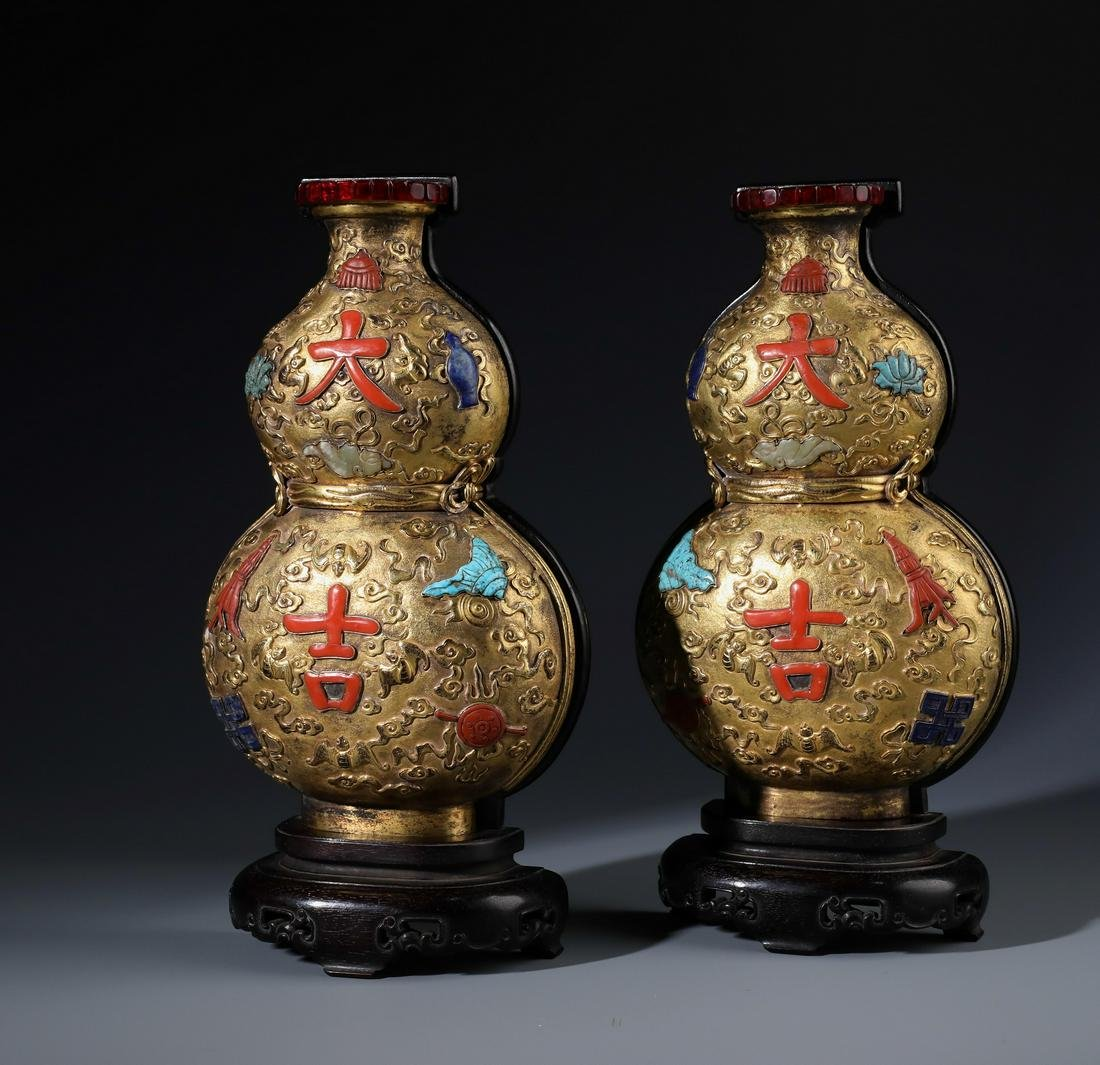 Pr Imperial Chinese Gilt Bronze Double Gourd Wall Vase