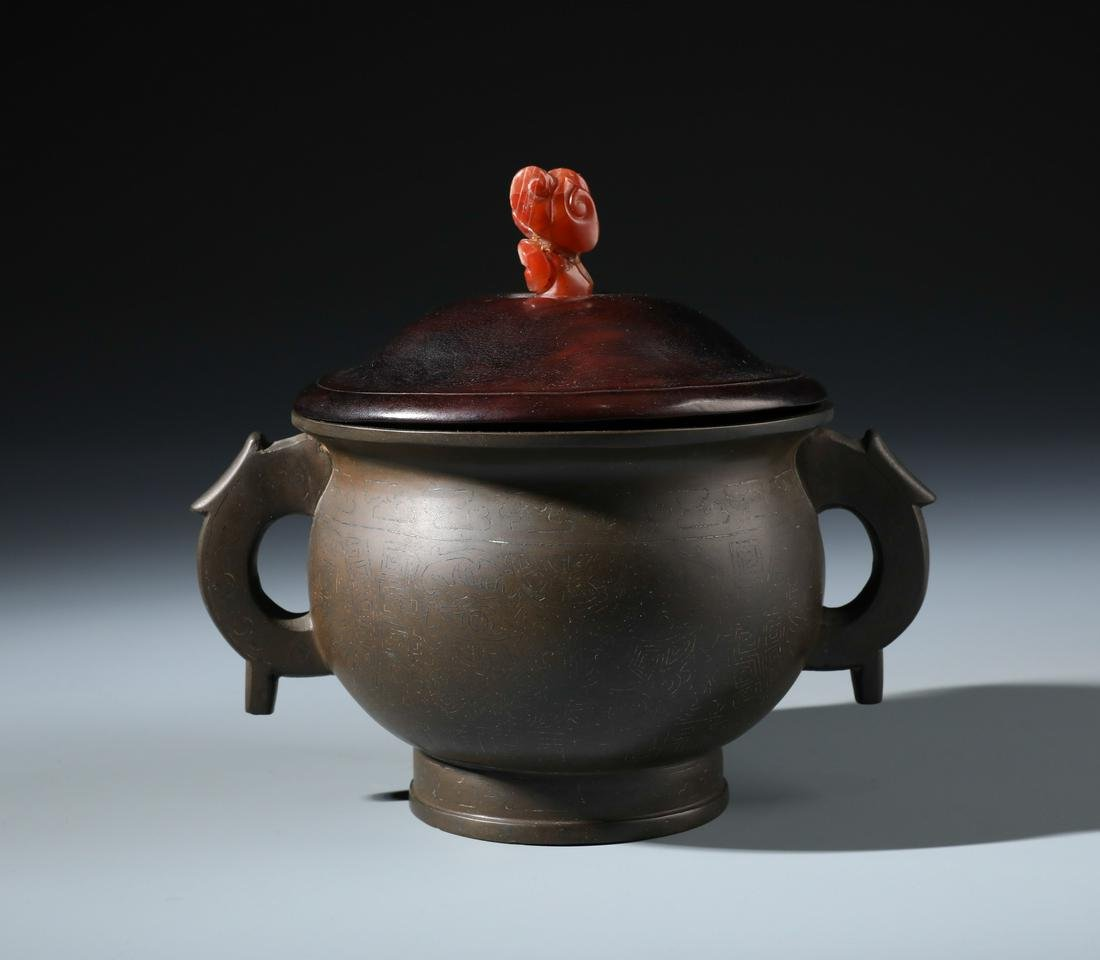 A Fine Chinese Silver Inlaid Bronze Censer and Cover