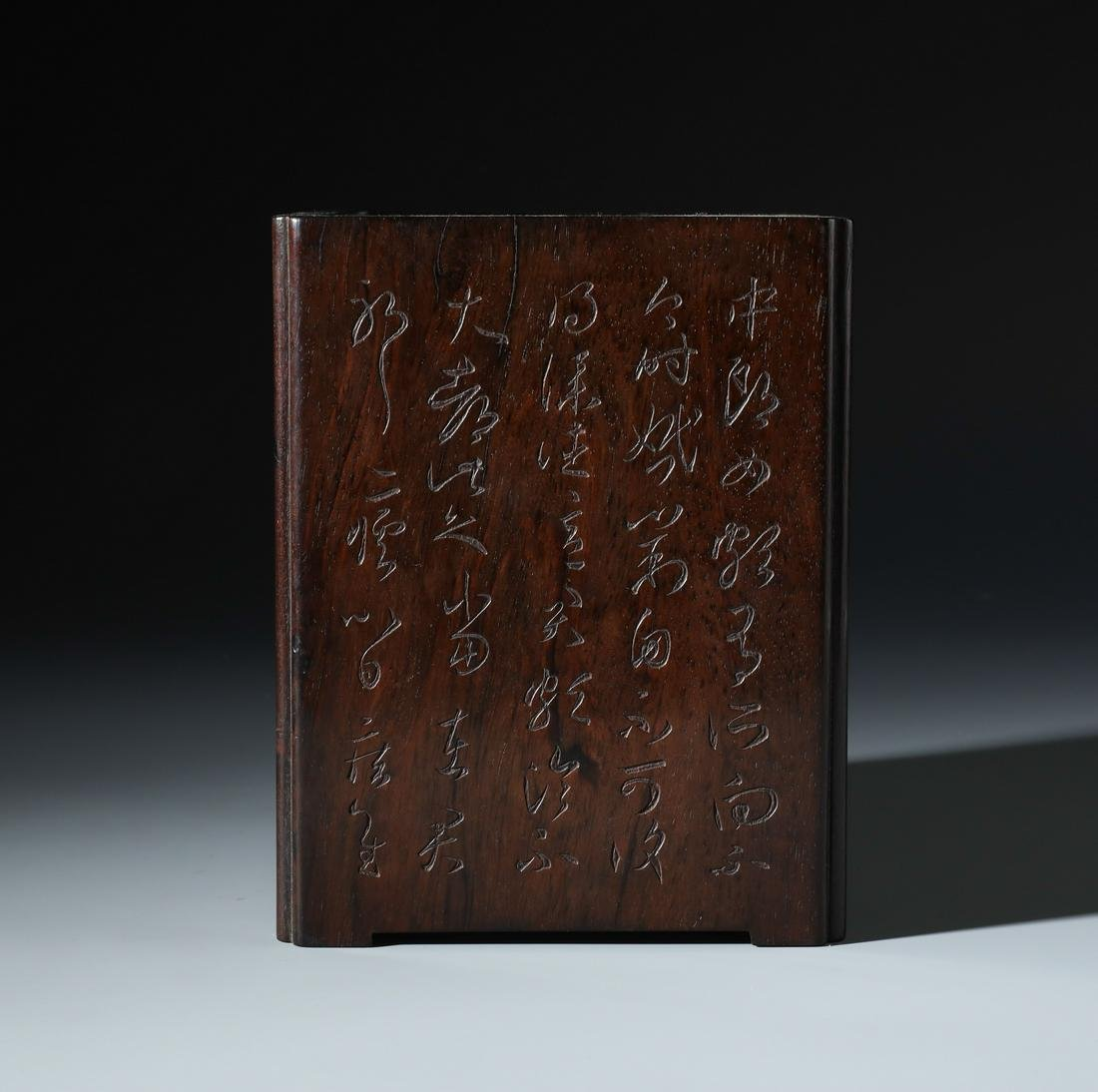 A Finely Carved Chinese Zitan Wood Square Brush Pot