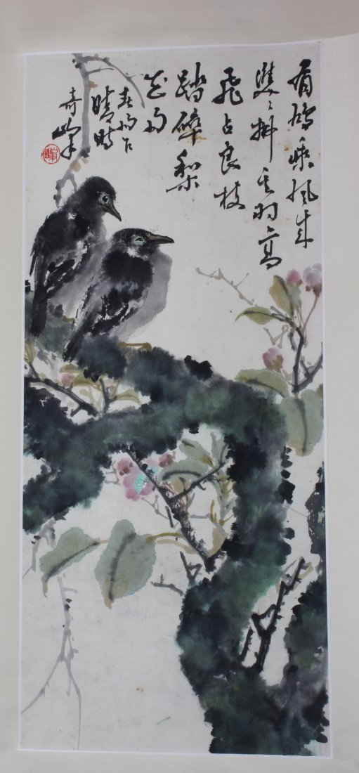 A Fine Chinese Painting