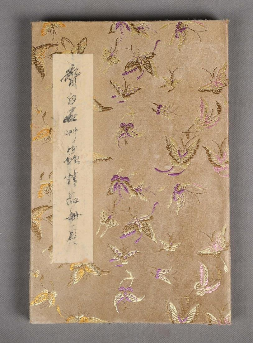 A Fine Chinese Hand-drawn Painting Album of Insects