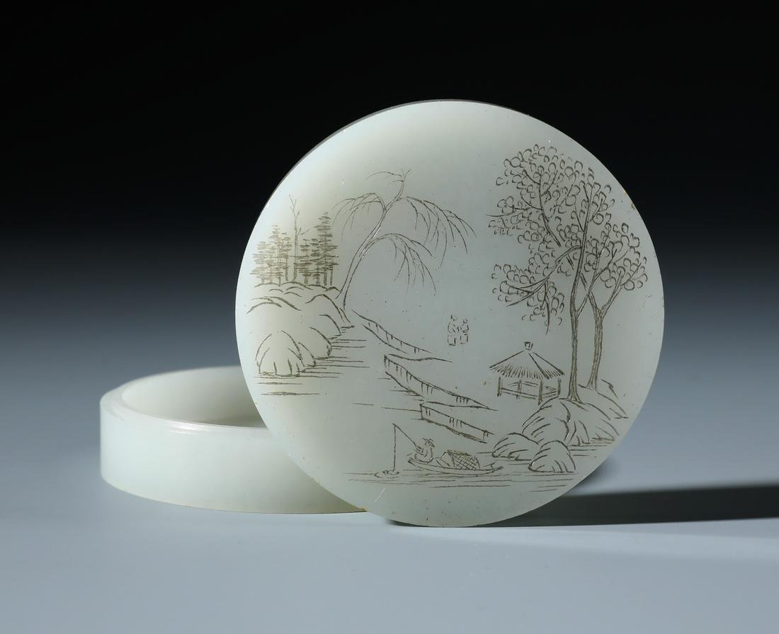 An Excelllent Chinese Carved White Jade Lanscape Paste