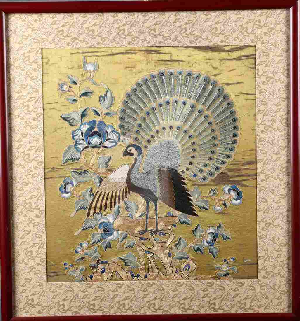 A Framed Chinese Yellow Ground  Silk Embroidery of