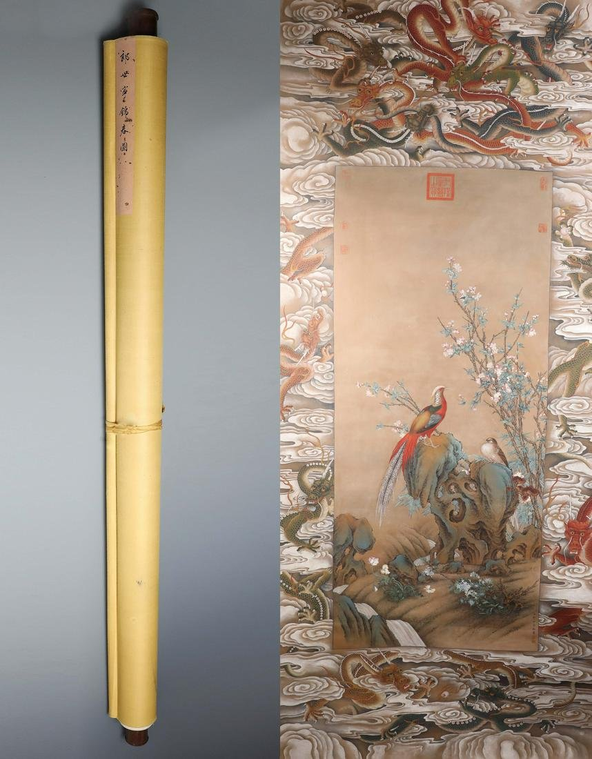 An Important  Chinese Hand-drawn Painting Scroll of