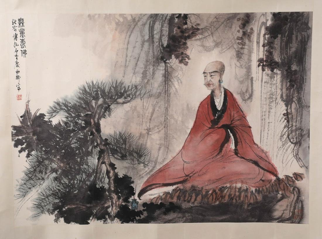 A Chinese Hand-drawn Painting Of Luohan Signed By