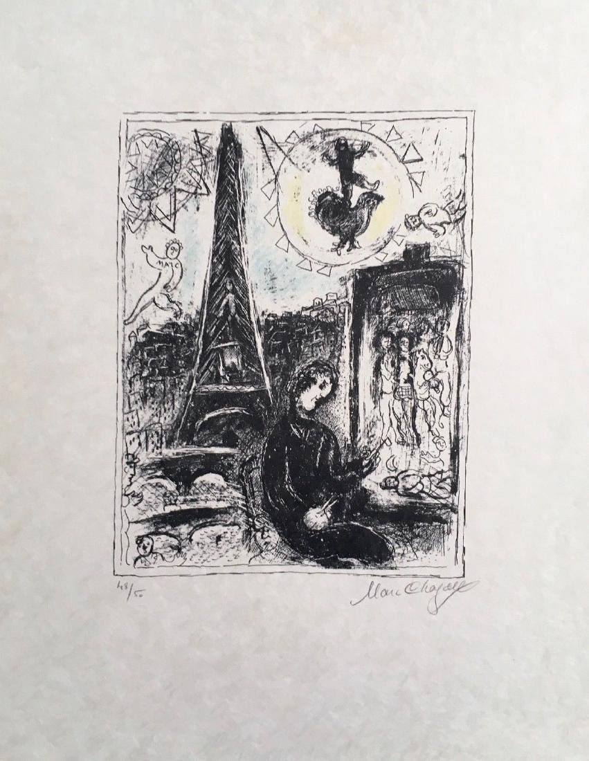 Painter at the Eiffel Tower, Limited Edition