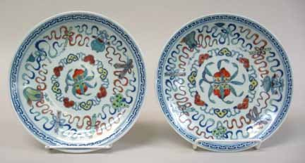 11010: Two similar Chinese enameled dishes, 20th centur