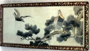 11154A Chinese embroidered silk panel  Depicting two