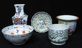 4186: Five piece ceramic group, 20 th century, Includin