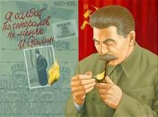 3093: DIMITRI DEEVA, (RUSSIAN B. 1964), I DON'T TRADE C