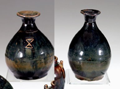 2020: Matched pair of Chinese brown glazed bottle vases