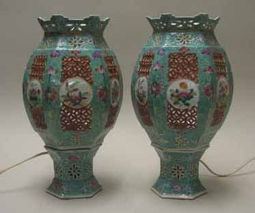 2102: Pair of Chinese reticulated enamel marriage lante